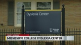 Mississippi College Expands Dyslexia Center